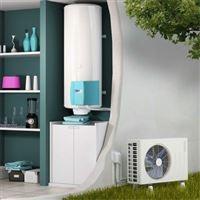 les chauffe eau thermodynamiques. Black Bedroom Furniture Sets. Home Design Ideas